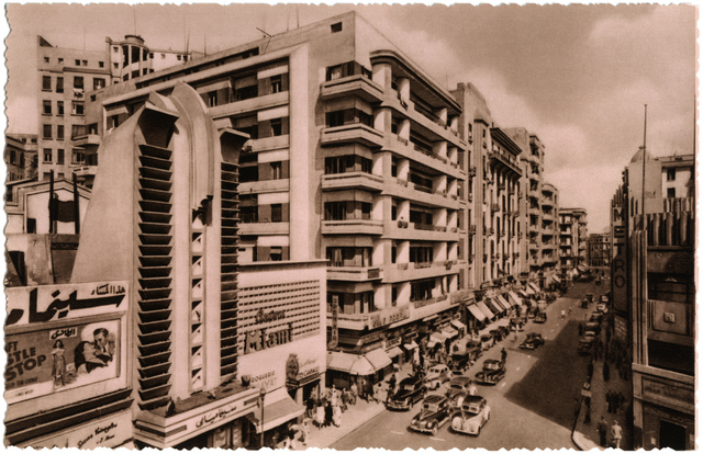 Cinema Miami and Cairo, Egypt, postcard 1946