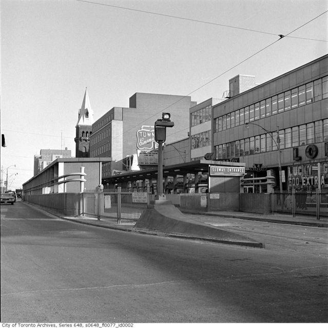 Towne Cinema