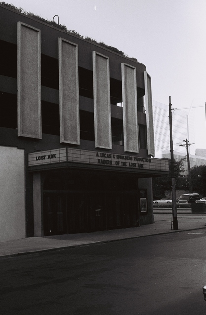 The Front of Chatham Cinema