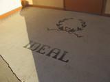 Ideal logo closeup