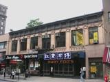 77th Street Theatre