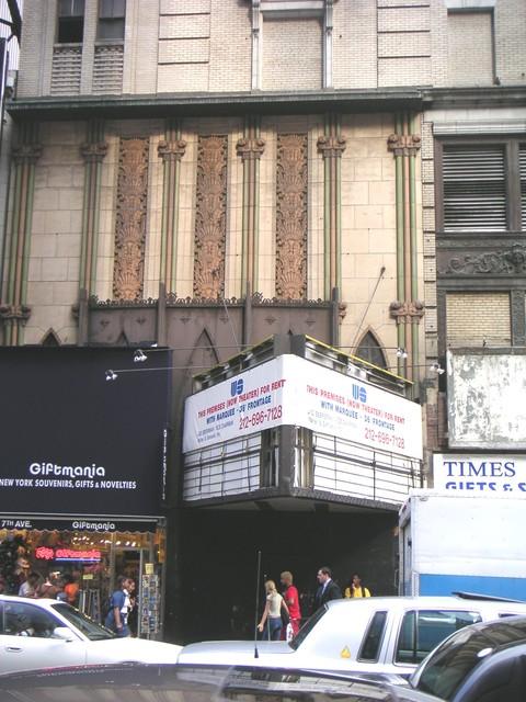 Embassy 1,2,3 Theatre