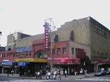 Loew's Rio Theatre