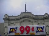 Nova Theatre