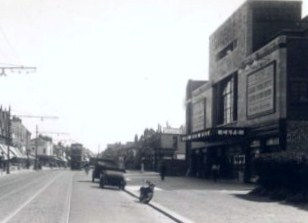 Gaumont Chadwell Heath