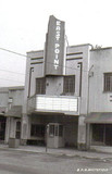 The East Point Theatre