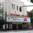 Georgia Theatre