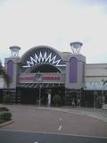 Harbour Town Cinemas