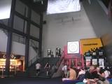 Southbank 5 Cinemas