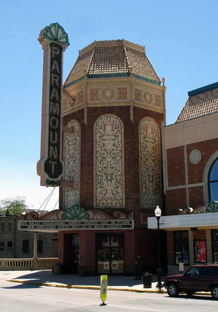 Paramount Theatre, Aurora, IL