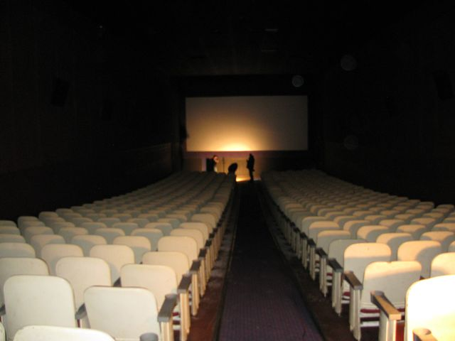 1 of the screening rooms