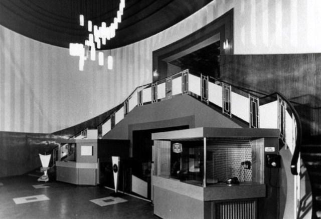 Gaumont Birmingham