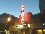 Fox theatre - Tucson