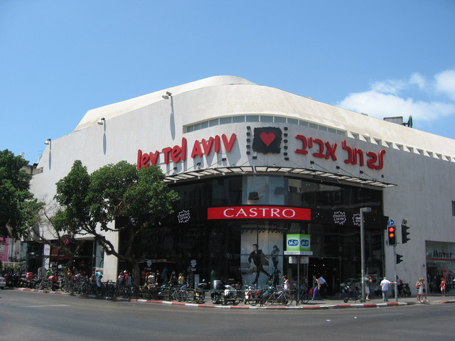 Lev Tel Aviv - Exterior of Dizengoff Center