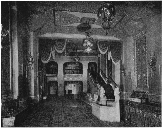 Gateway Lobby 1
