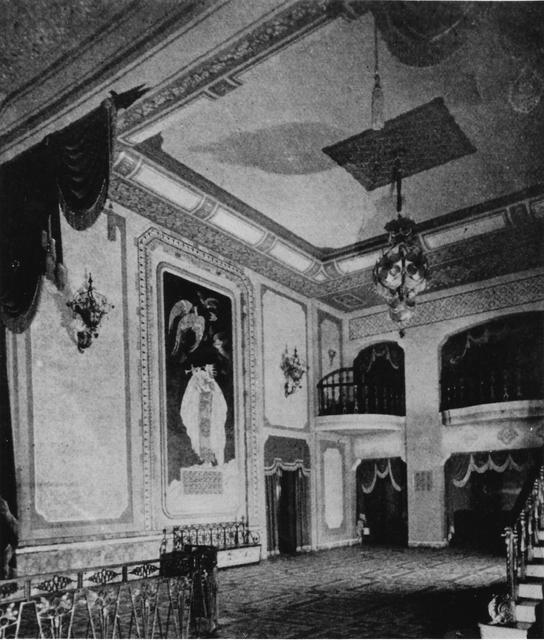 Gateway Lobby 2
