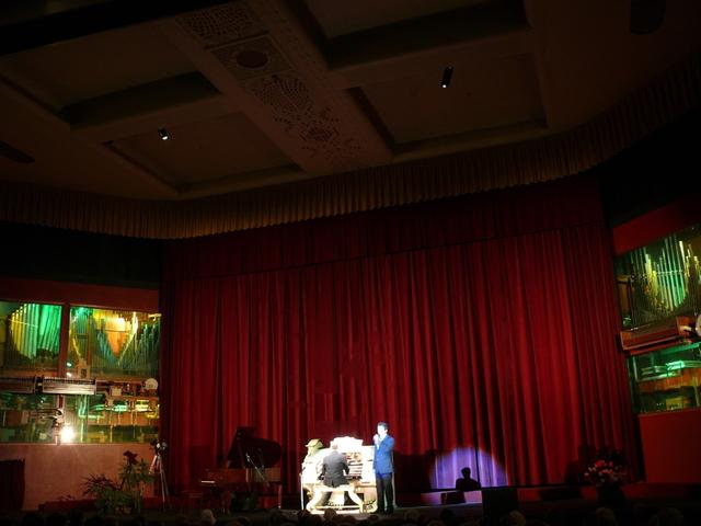 The CAPRI THEATRE's Organ.