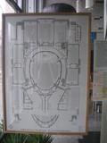 Kosmos Ufa Palast