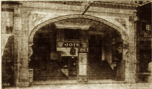 The original Joie Theatre on Garrison Avenue