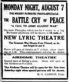 Airdome Theatre