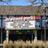 Highland Park Theatre, Highland Park, IL