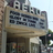 Aero Theatre
