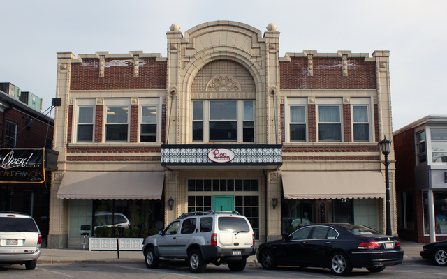 Hinsdale Theater, Hinsdale, IL