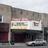 Lans Theatre
