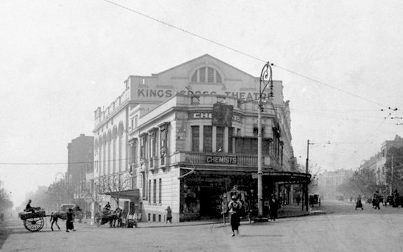 King's Cross Theatre