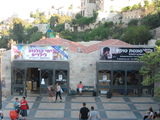 Jerusalem Cinematheque