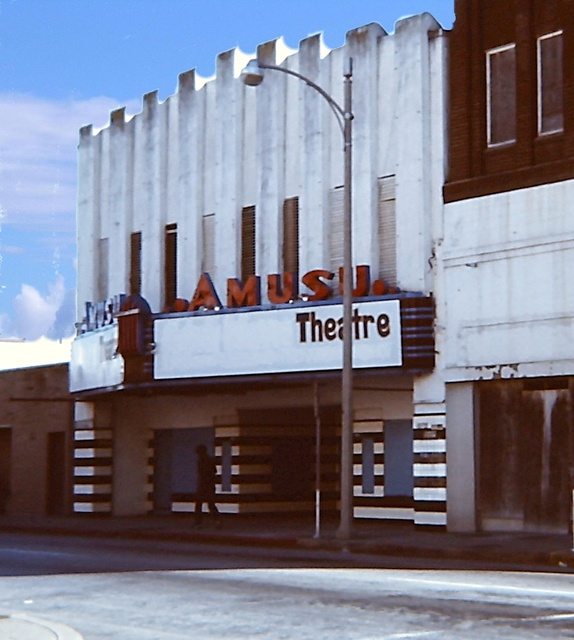 Amusu Theater (1975)