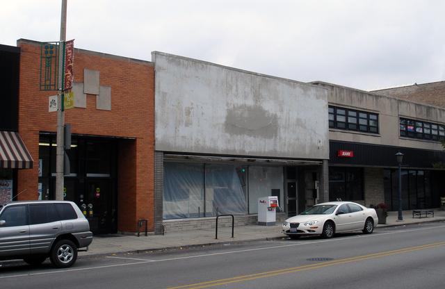 Southern Theatre, Oak Park, IL