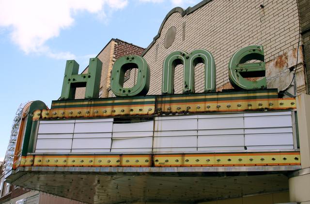 Home Theatre, Rantoul, IL