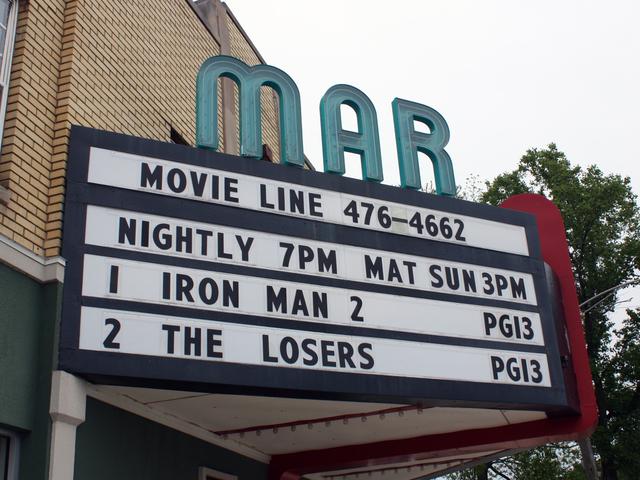 Mar Theatre, Wilmington, IL - marquee