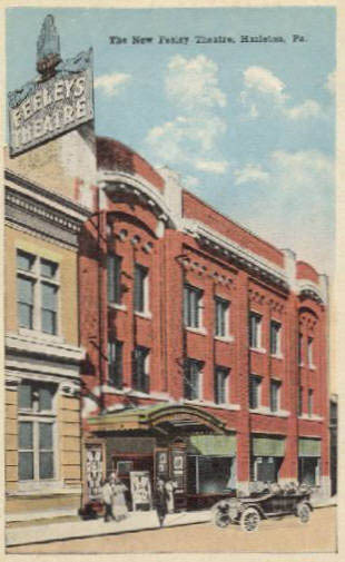 Feeley Theater