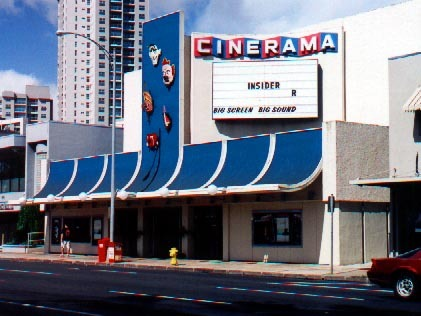 Hawaii Cinerama