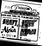 Shaft in Africa/Hit Man