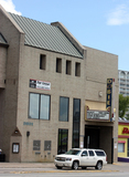 Dobie Theatre, Austin, TX