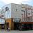 Varsity Theatre, Austin, TX