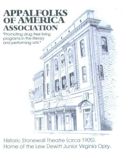 Masonic Theatre