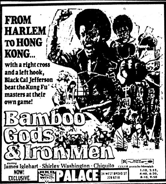 Bamboo Gods & Iron Men
