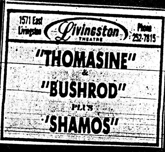 Ihomasine & Bushrod/Shamos