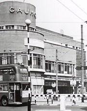 N.finchley Vue Cinema Gaumont Finchley in Lo...