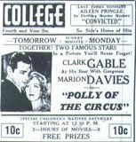 College Theatre