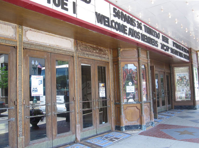 Palace Theatre, Canton, OH - Entrance