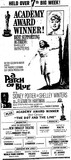 """""""A Patch of Blue"""""""