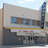 America Theatre  Casper WY  4-21-2012