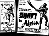 """Shaft in Africa"""