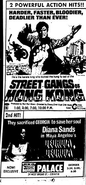 """""""Street Gangs of Hong Kong""""/""""Georgia, Georgia"""""""
