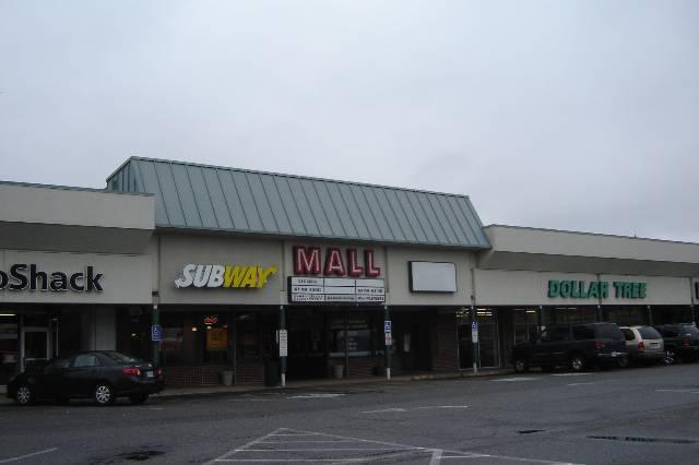 Suburban Theater